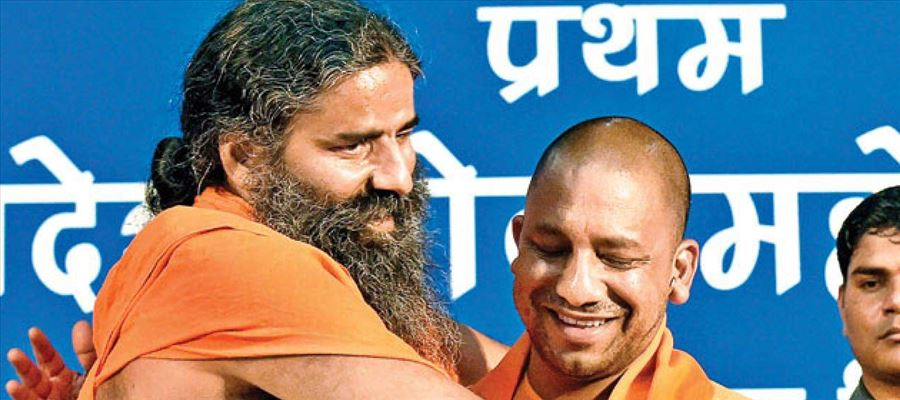 UP CM Yogi Adityanath moved to remove bottlenecks Patanjali is facing